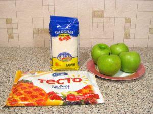 Слоеные пирожки с яблоками. Ингредиенты