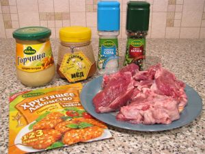 Баранина, запеченная в медово-горчичном соусе. Ингредиенты